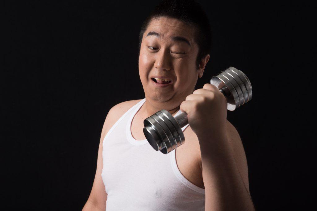 中高年!ダイエット成功!細マッチョに挑戦!無理はダメです!