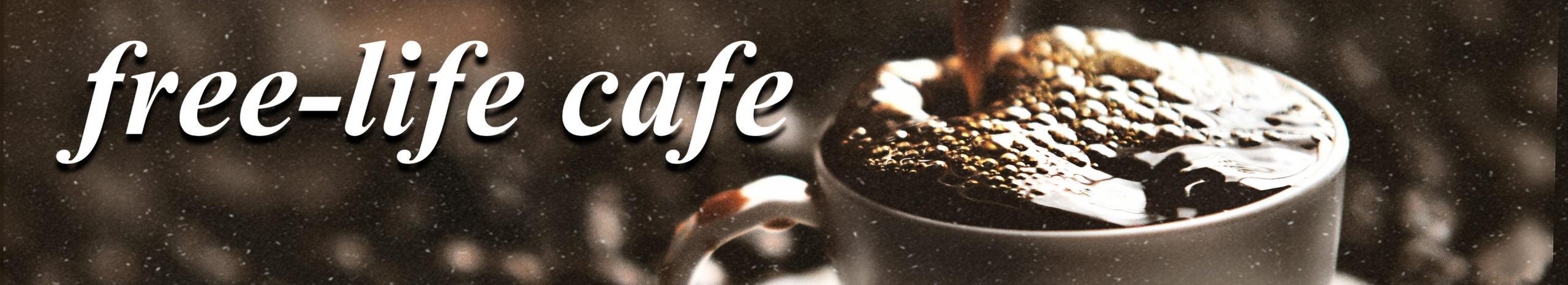 free life cafe